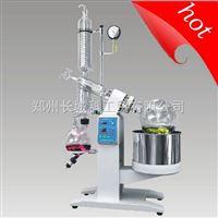 R-101010L旋转蒸发器rotary evaporator
