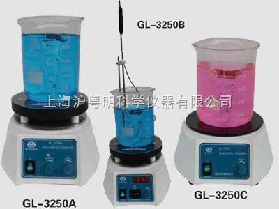 GL-3250A磁力搅拌器/其林贝尔搅拌器