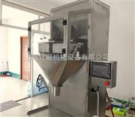 厂家直供粉末包装机 药品包装机