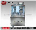 NJP900全自動膠囊充填機廣東惠機制藥30年經驗自產自銷