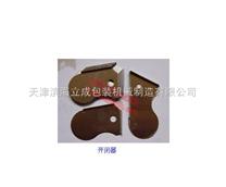 干燥剂包装机配件,包装机开闭器