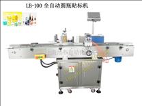 LB-100自动定点圆瓶贴标机