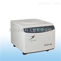 TG1650-WS台式高速离心机