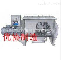 專業制造 WLDH系列臥式螺帶混合機 多種物料混合均勻快速