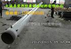 聚氨酯钢套钢复合保温管