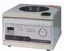 真空恒溫干燥箱YB-IA