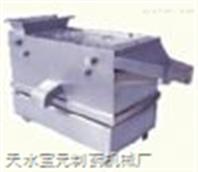 FS-0.7振动筛丸机