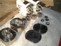 南京齿轮油泵维修