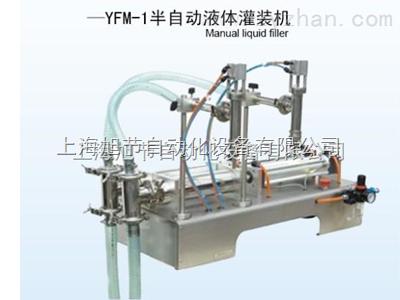 洗涤用品液体灌装机