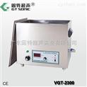 固特超聲VGT-現貨標準,可定制  工業型單槽超聲波清洗機系列