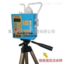 環境衛生監測大氣采樣器
