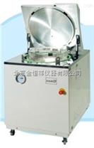 進口,立式高壓滅菌器,高壓滅菌鍋