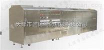隧道式微波灭菌干燥机特点