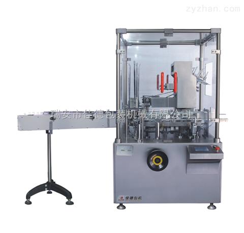 JDZ-120G全自動立式裝盒機