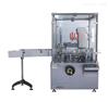 JDZ-120G型软膏装盒机
