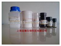 L-瓜氨酸,L-Citrulline,372-75-8,L-瓜氨酸厂家