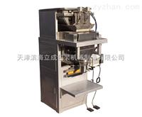 自動稱量灌裝機/5公斤包裝機
