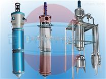 高效刮板式薄膜蒸发器