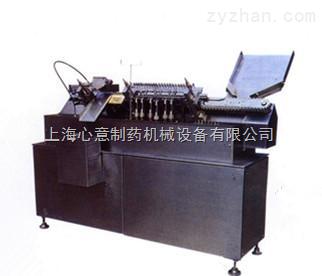 4-6针生产型安瓿拉丝灌封机