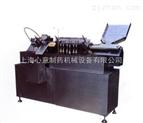 生产型安瓿拉丝灌封机价格