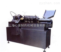 上海生產型安瓿拉絲灌封機