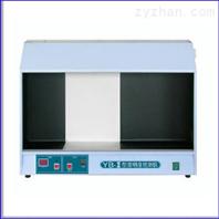 YB-2-500型澄明度检测仪