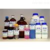 Antimony Potassium Tartrate, Powder, USP,酒石酸氧锑钾