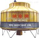 宜昌工业冷却塔-高温冷水塔-注塑冷却水塔