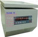 高速医用离心机TG16KR-II台式高速冷冻离心机