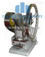 单冲压片机 铝合金主体 可电动可手摇设备