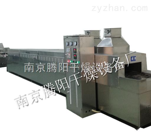 电加热防爆连续式网带烘干机