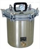电加热立式蒸汽灭菌器B35/50/75/100L(B35/50/75/100L)