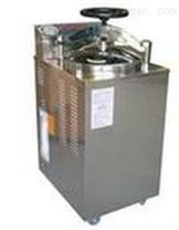 西安全自動壓力蒸汽滅菌器生產廠