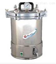 高壓滅菌鍋 立式壓力蒸汽滅菌器
