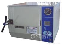 臺式快速蒸汽滅菌器  YXQ.DY.250B20(YXQ.DY.250B20)