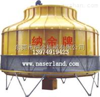 工业冷却水塔-圆形玻璃钢冷却塔80吨制冷量
