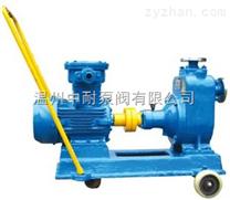ZX移动式自吸泵,自吸离心泵