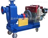 ZWC柴油机自吸排污泵,柴油机泵