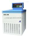 特价让利正品离心机AXGL10M 高速大容量冷冻离心机