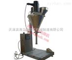 粉剂,台式半自动粉剂定量灌装机