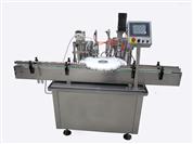 蠕动泵计量灌装眼药水灌装旋盖机
