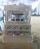 供应制药机械 ZP35D旋转式压片机 双压式旋转压片机