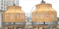 供应600吨冷却塔