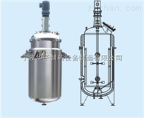 反应配置设备—发酵罐