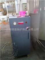 饮料灭菌生产线配套36KW电蒸汽发生器