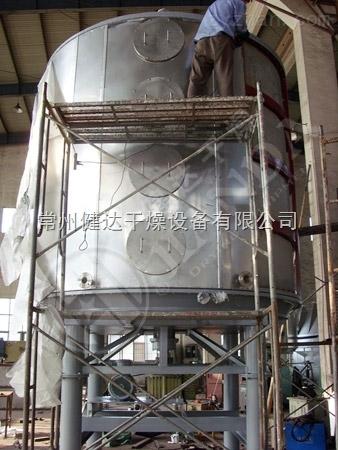 健达品质碳酸镁干燥机
