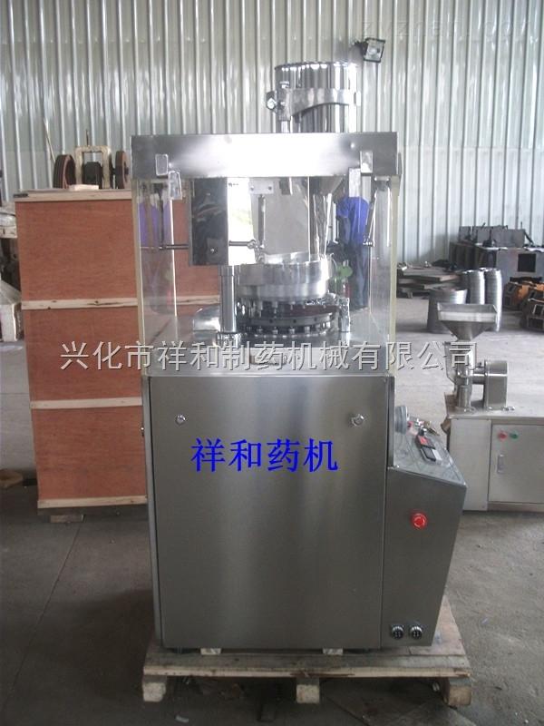 供应制药机械 大片剂压片机 旋转式压片机 压片机