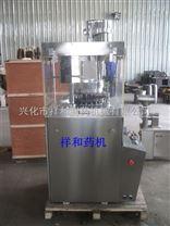 供應制藥機械 大片劑壓片機 旋轉式壓片機 壓片機