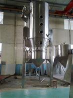 供應fg沸騰干燥機