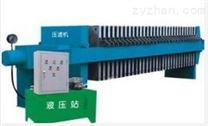 上海二手板框壓濾機型號圖片成色